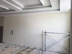 西安全屋翻新关于西安墙面翻新最好的翻